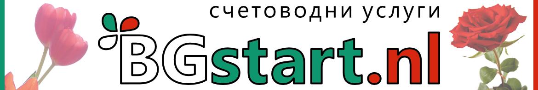 bgstart_header_bg